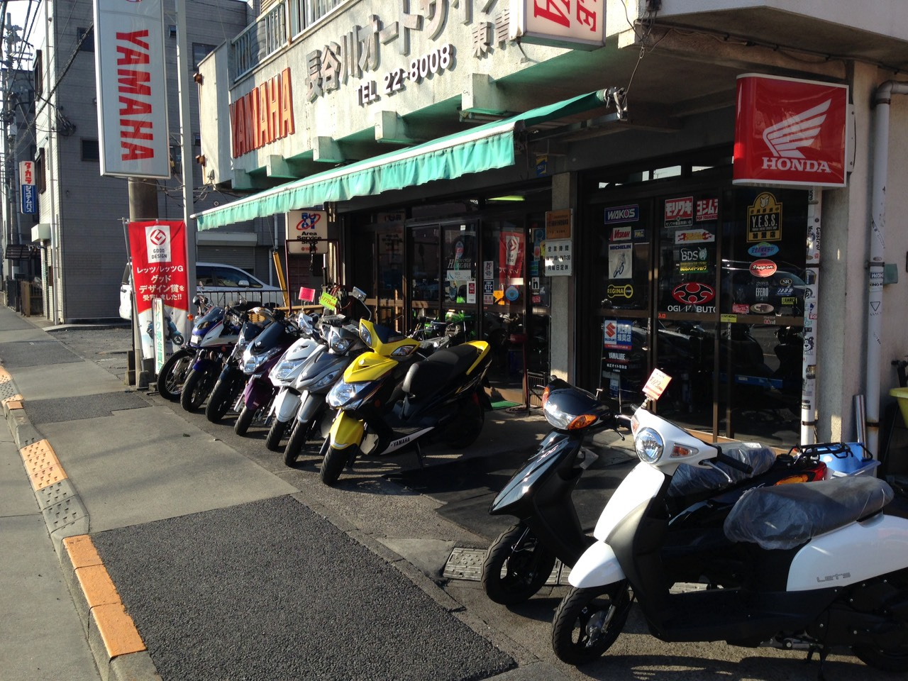 長谷川オートサイクル 東青梅店