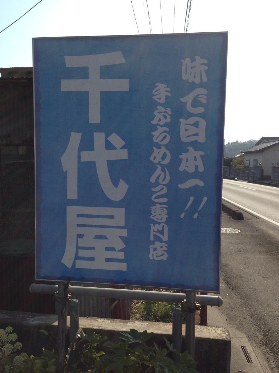 hasegawaac-tr06_002