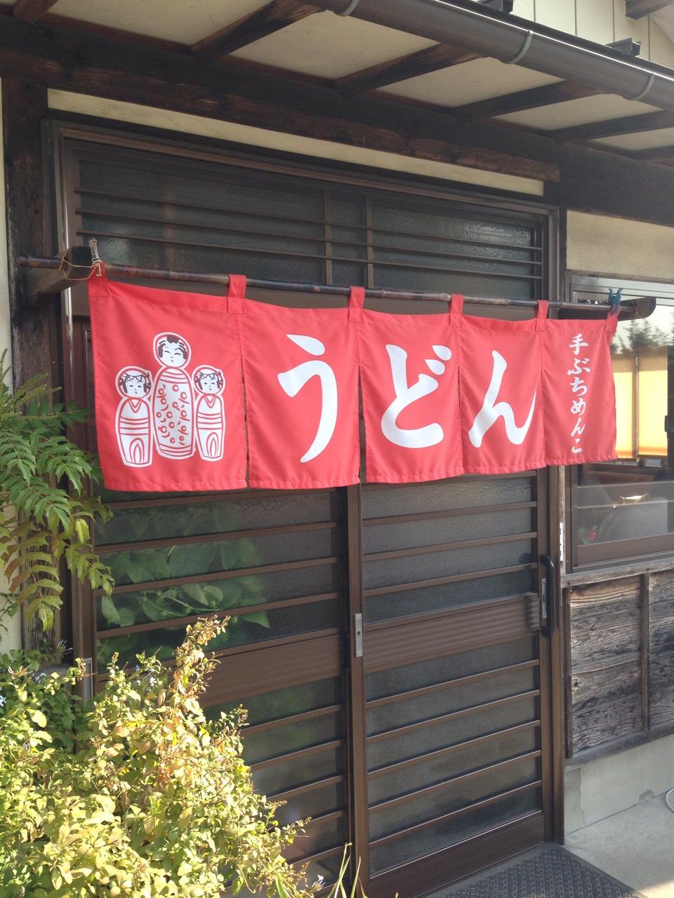 hasegawaac-tr06_003