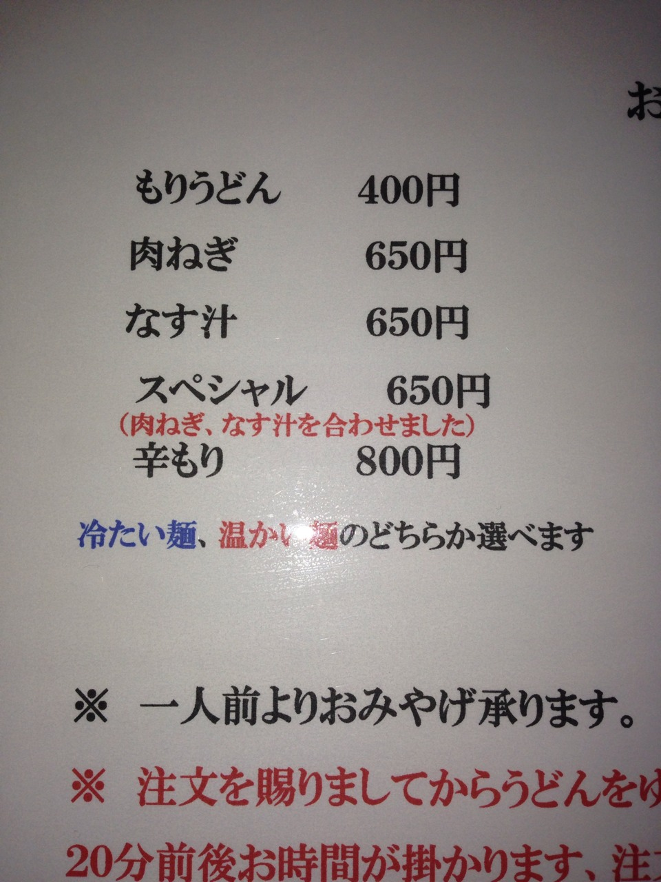 hasegawaac-tr06_004